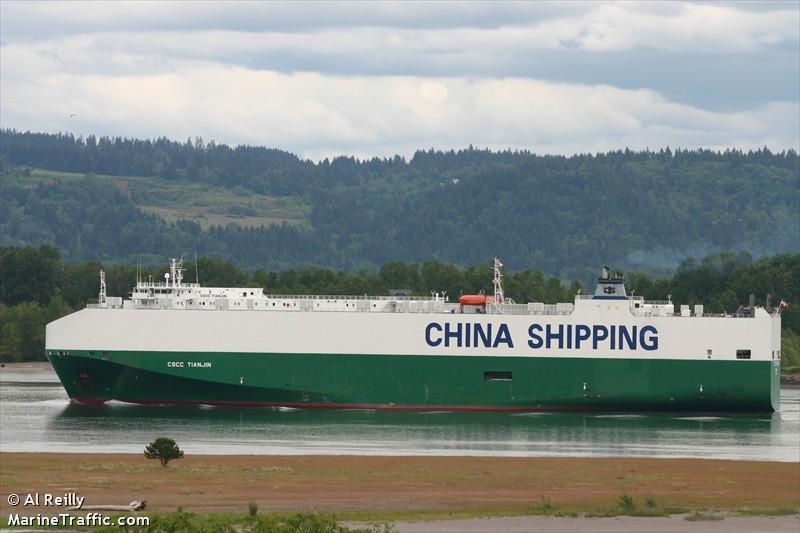 lansare la apa a navei CSCC TIANJIN