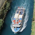 Corint Channel